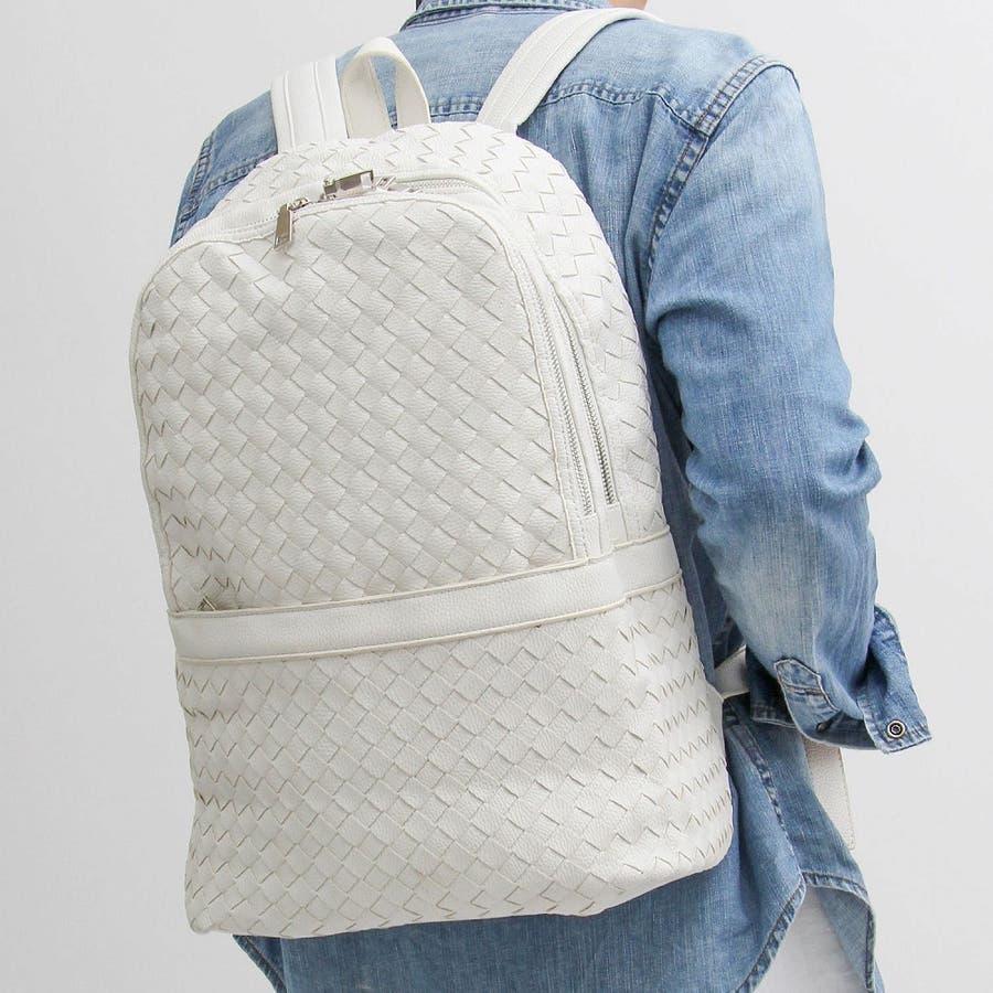 【REGiSTA / レジスタ】 ユニセックス レディース メンズ バッグ 鞄 プレゼント ギフト 通勤 通学 旅行オフィスカジュアルビジネス 収納 大きめ 大容量 バックパック リュック サック イントレチャート 編込み フェイクレザー 革メッシュモード 韓国ストリート 16