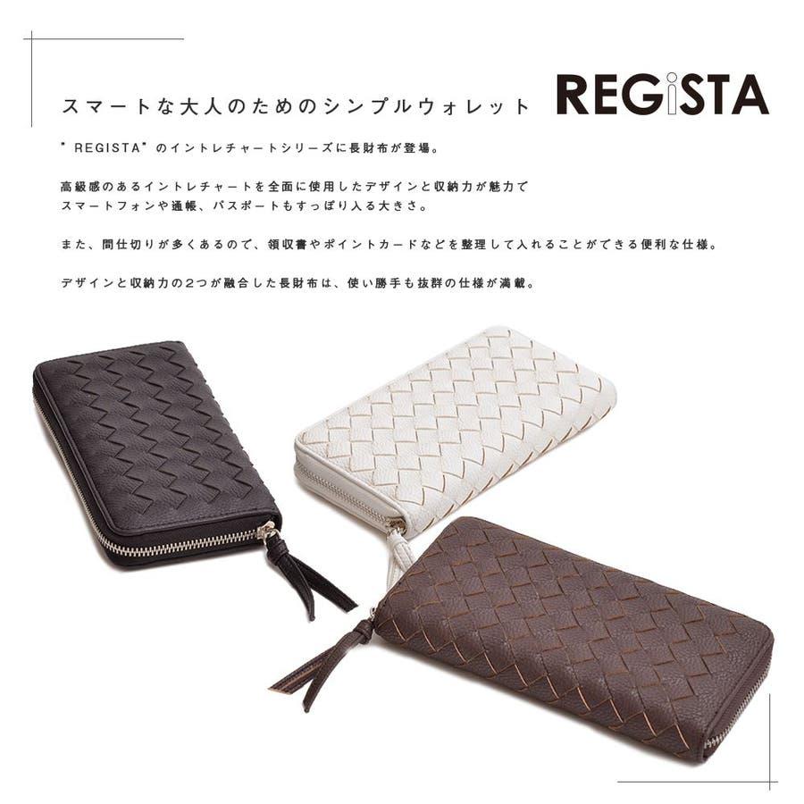 3920fa94cfdd REGiSTA / レジスタ】 イントレチャート ラウンドジップ ウォレット 財布 ...