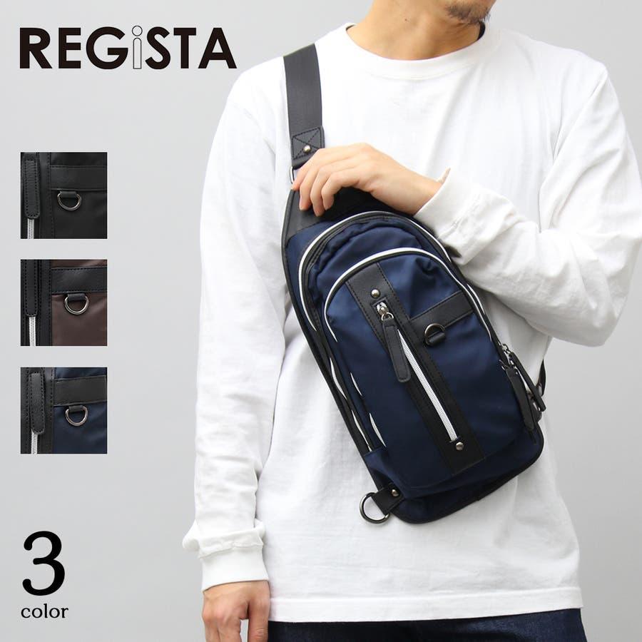 7a2dea75eea0 【 REGiSTA レジスタ 】 PVCナイロン ボディバッグ ワンショルダー ショルダーバッグ バッグ カバン 鞄 春