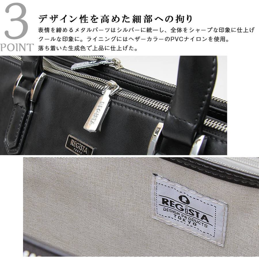 PUレザー ビジネス トートバッグ 7