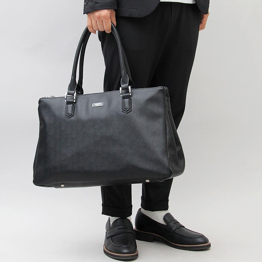 PUレザー ビジネス トートバッグ 22