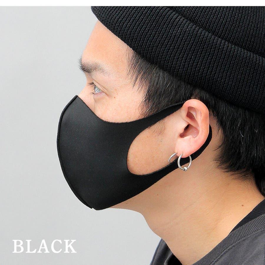 【5枚セット】 洗える ウレタンマスク ファッションマスク エチケットマスク マスク 立体マスク 3D 大人用 レギュラー 通勤 通学 仕事 黒 白 グレー ピンク フィット 繰り返し おしゃれ かっこいい 男女兼用 ユニセックス 2