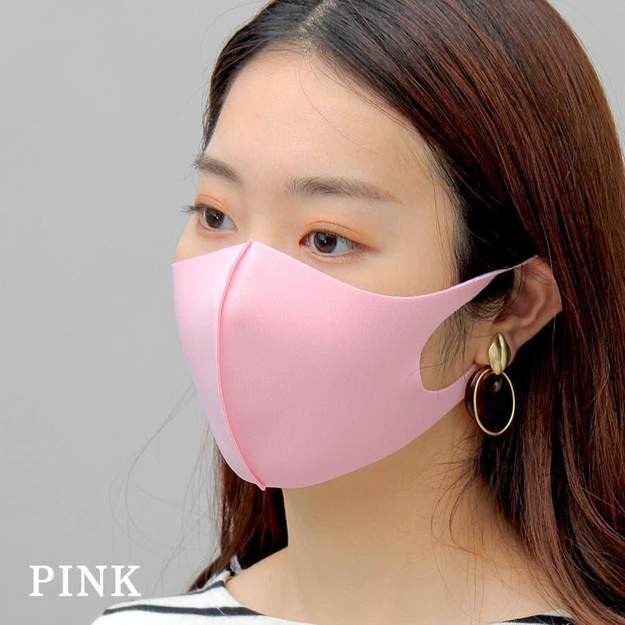 【5枚セット】 洗える ウレタンマスク ファッションマスク エチケットマスク マスク 立体マスク 3D 大人用 レギュラー 通勤 通学 仕事 黒 白 グレー ピンク フィット 繰り返し おしゃれ かっこいい 男女兼用 ユニセックス 5