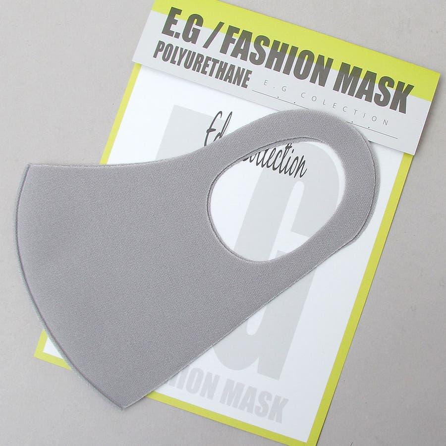 【5枚セット】 洗える ウレタンマスク ファッションマスク エチケットマスク マスク 立体マスク 3D 大人用 レギュラー 通勤 通学 仕事 黒 白 グレー ピンク フィット 繰り返し おしゃれ かっこいい 男女兼用 ユニセックス 3