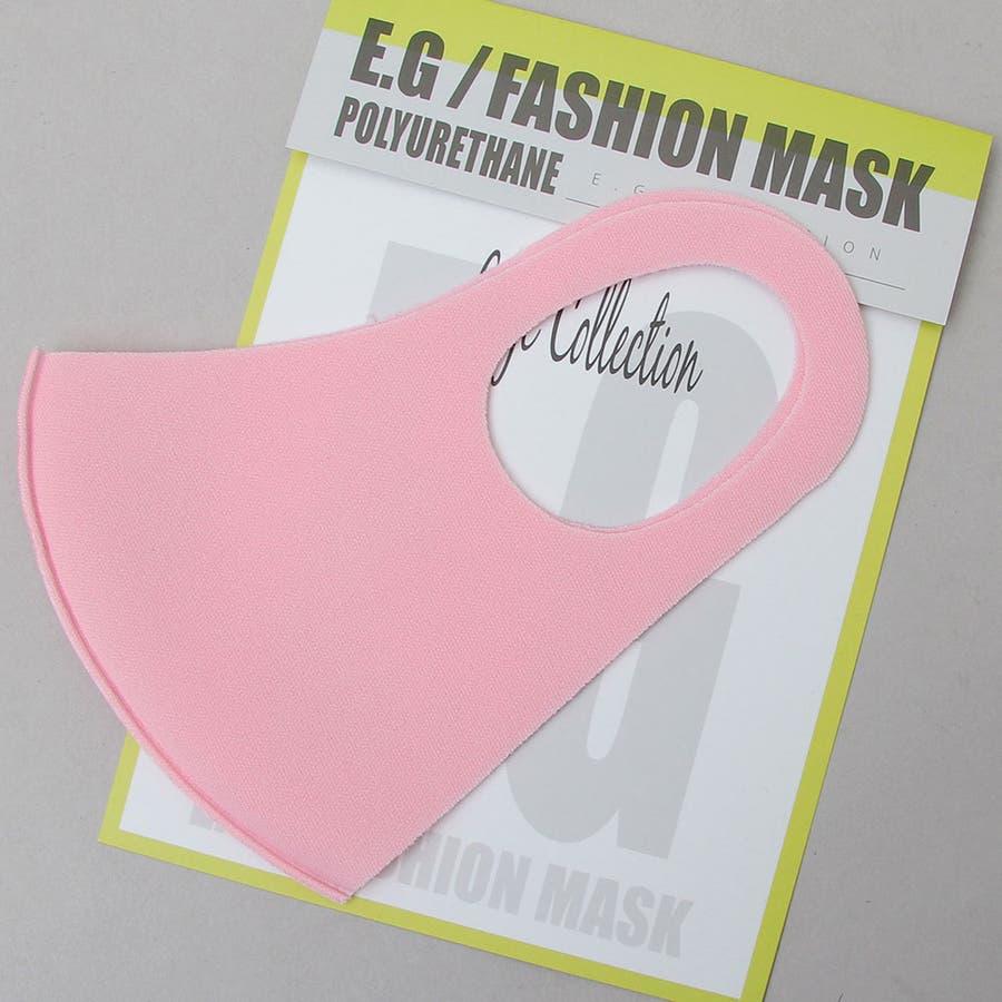 【5枚セット】 洗える ウレタンマスク ファッションマスク エチケットマスク マスク 立体マスク 3D 大人用 レギュラー 通勤 通学 仕事 黒 白 グレー ピンク フィット 繰り返し おしゃれ かっこいい 男女兼用 ユニセックス 10
