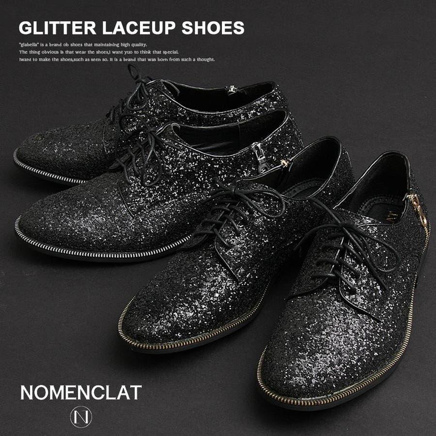 【NOMENCLAT ノーメンクラート】 ラグジュアリー モード ストリート デザイナーズ ドメスティック ブランド メンズ シューズ 靴 春