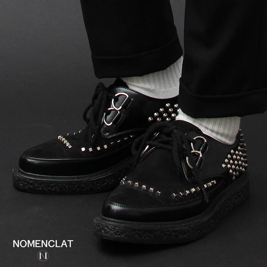 【NOMENCLAT ノーメンクラート】 グラデーション スタッズ クリーパーズ 靴 シューズ メンズ 春 夏 秋