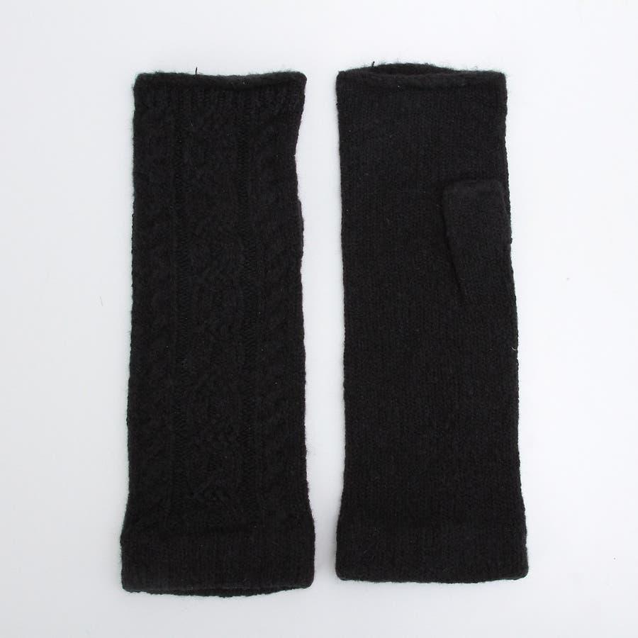 プレミアシュークリーム糸 高品質 日本製 ふわふわあったかフィット 裏側にシルク100%糸使用 レディースアームカバーゆったり長め 21