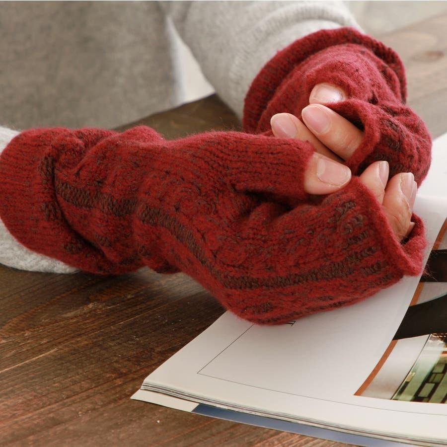 プレミアシュークリーム糸 高品質 日本製 ふわふわあったかフィット 裏側にシルク100%糸使用 レディースアームカバーゆったり長め 1