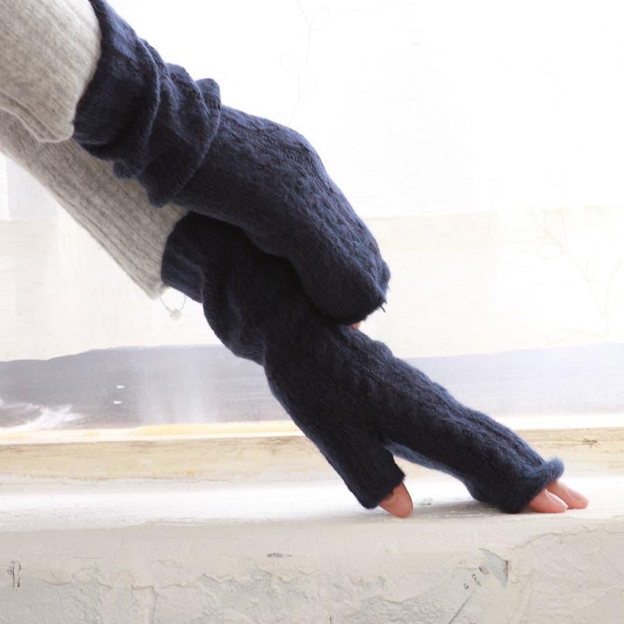 プレミアシュークリーム糸 高品質 日本製 ふわふわあったかフィット 裏側にシルク100%糸使用 レディースアームカバーゆったり長め 5