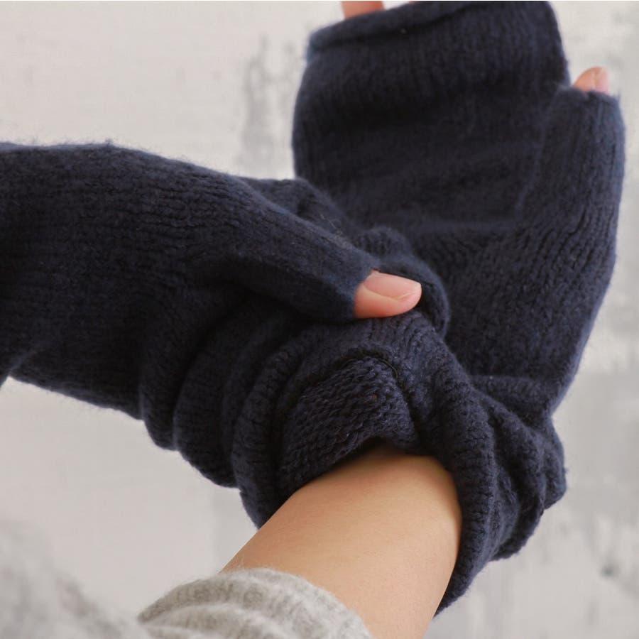 プレミアシュークリーム糸 高品質 日本製 ふわふわあったかフィット 裏側にシルク100%糸使用 レディースアームカバーゆったり長め 4