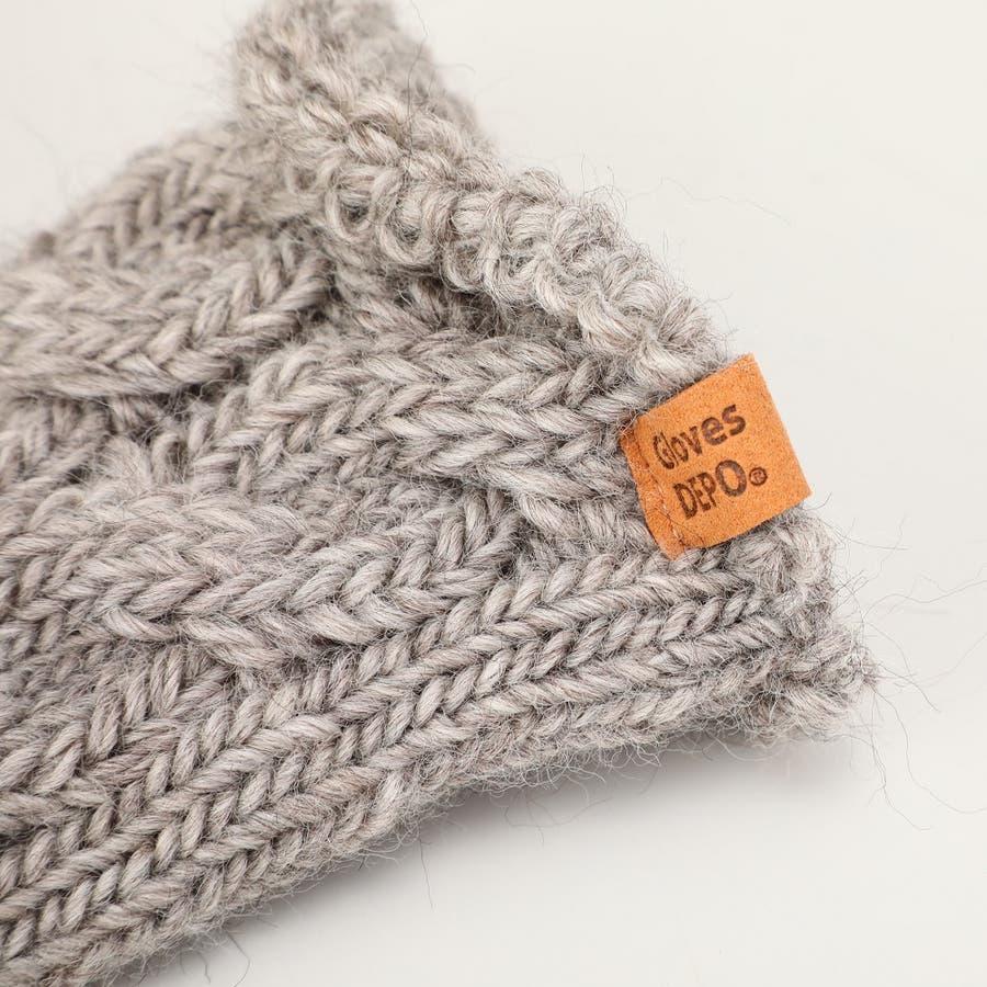 ウール100% てぶくろ屋さんが作ったウール100%もこもこ手編み風アームウォーマー 日本製 冷え取り ギフト プレゼント ひえとり 温活 あたたかい 手首 羊毛<アームカバー モコモコ あったか 手袋 暖かい ニット 誕生日プレゼント 女性 gift present ladies> 6