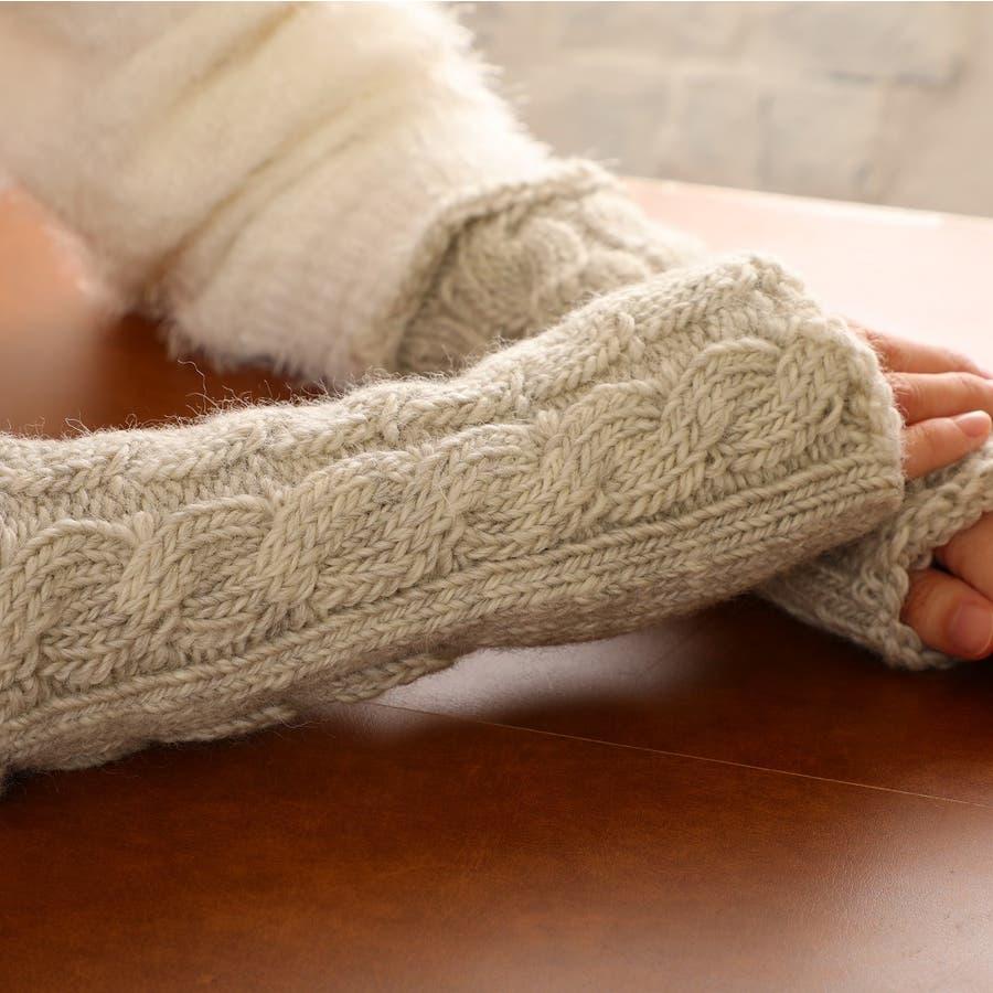 ウール100% てぶくろ屋さんが作ったウール100%もこもこ手編み風アームウォーマー 日本製 冷え取り ギフト プレゼント ひえとり 温活 あたたかい 手首 羊毛<アームカバー モコモコ あったか 手袋 暖かい ニット 誕生日プレゼント 女性 gift present ladies> 3
