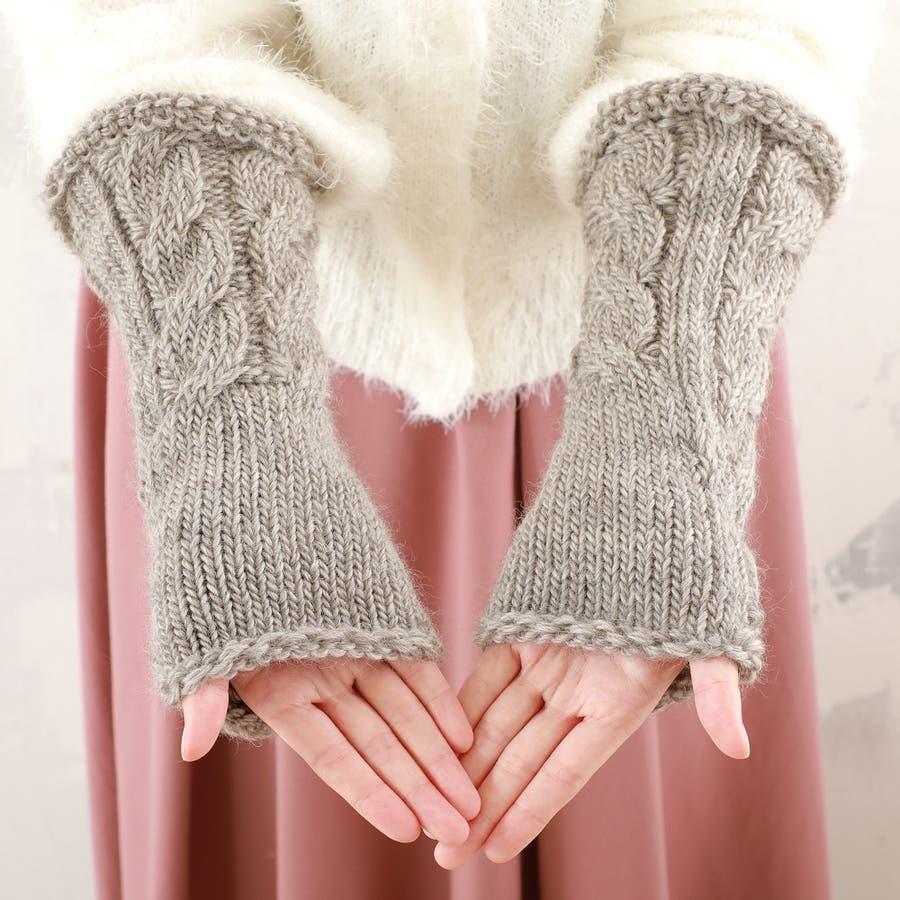 ウール100% てぶくろ屋さんが作ったウール100%もこもこ手編み風アームウォーマー 日本製 冷え取り ギフト プレゼント ひえとり 温活 あたたかい 手首 羊毛<アームカバー モコモコ あったか 手袋 暖かい ニット 誕生日プレゼント 女性 gift present ladies> 2
