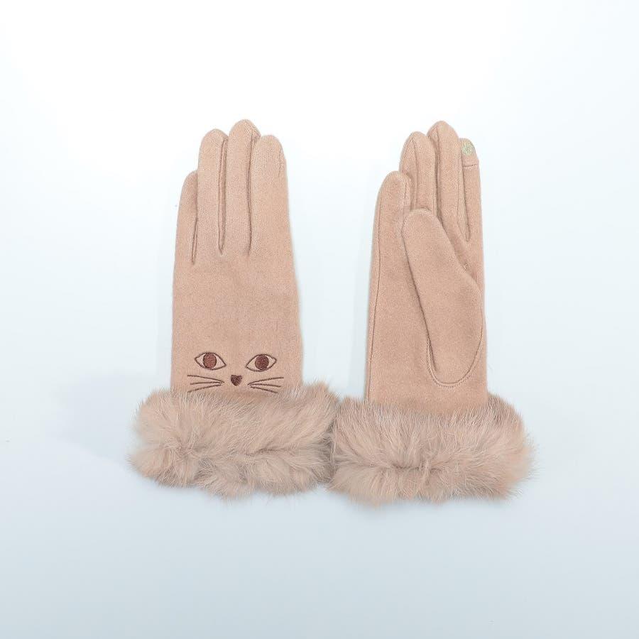 レディース ラビットファー付きジャージー手袋 ネコ柄&無地 41