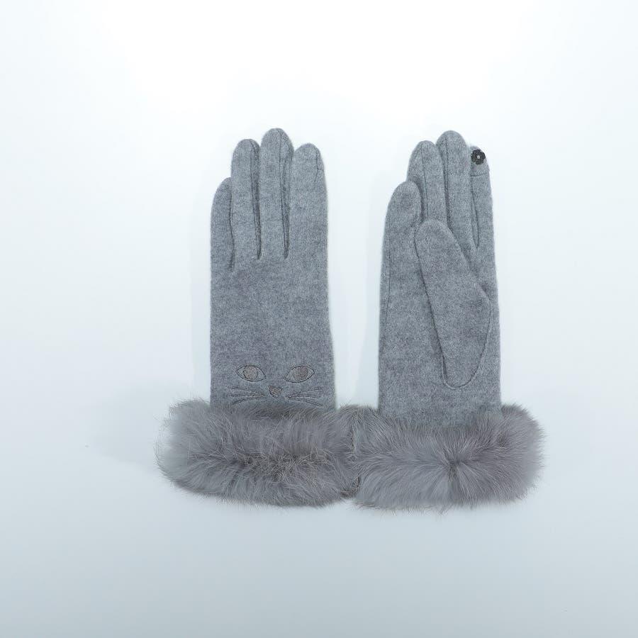 レディース ラビットファー付きジャージー手袋 ネコ柄&無地 23