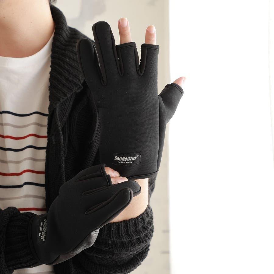 メンズ ウエットスーツ素材使用 防水性抜群!3本指出しタイプ 手のひら全面すべりどめ メンズアウトドアグローブ ATHLEISURE 1