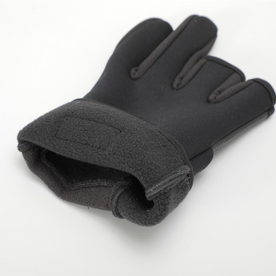 メンズ ウエットスーツ素材使用 防水性抜群!3本指出しタイプ 手のひら全面すべりどめ メンズアウトドアグローブ ATHLEISURE 6