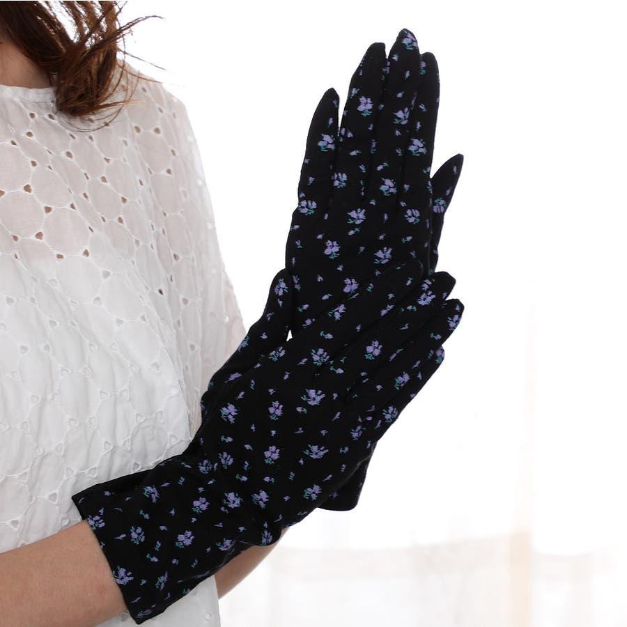 「すべり止め付き」ドライブ ガーデニングに最適 「清涼」花柄 UV手袋 ショートタイプ 全3色手のひらメッシュ<uvカット手袋ショート アームカバー UV手袋 指あり レディース 可愛い 手袋 夏用 日焼け対策 運転 紫外線対策グッズ 日焼け防止誕生日プレゼント ギフト> 1