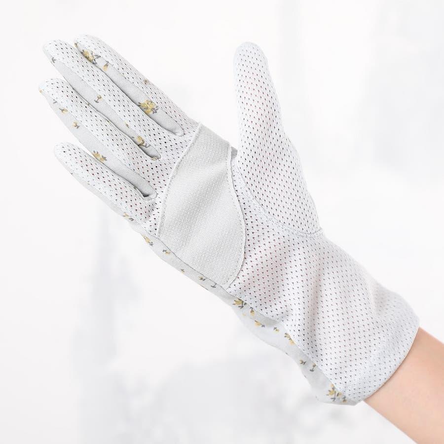 「すべり止め付き」ドライブ ガーデニングに最適 「清涼」花柄 UV手袋 ショートタイプ 全3色手のひらメッシュ<uvカット手袋ショート アームカバー UV手袋 指あり レディース 可愛い 手袋 夏用 日焼け対策 運転 紫外線対策グッズ 日焼け防止誕生日プレゼント ギフト> 3