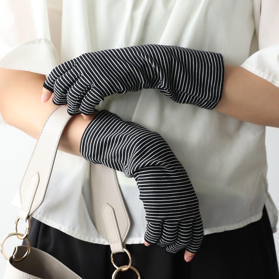 アームカバー UV手袋 < レディース UVカット手袋 スマホ 対応 指なし 指切り ショート すべり止め付き 滑り止めUV対策手袋夏用 紫外線対策 グッズ アームカバー ショート 日焼け対策 日焼け防止 手 誕生日 プレゼント 女性 女友達 ギフト> 1