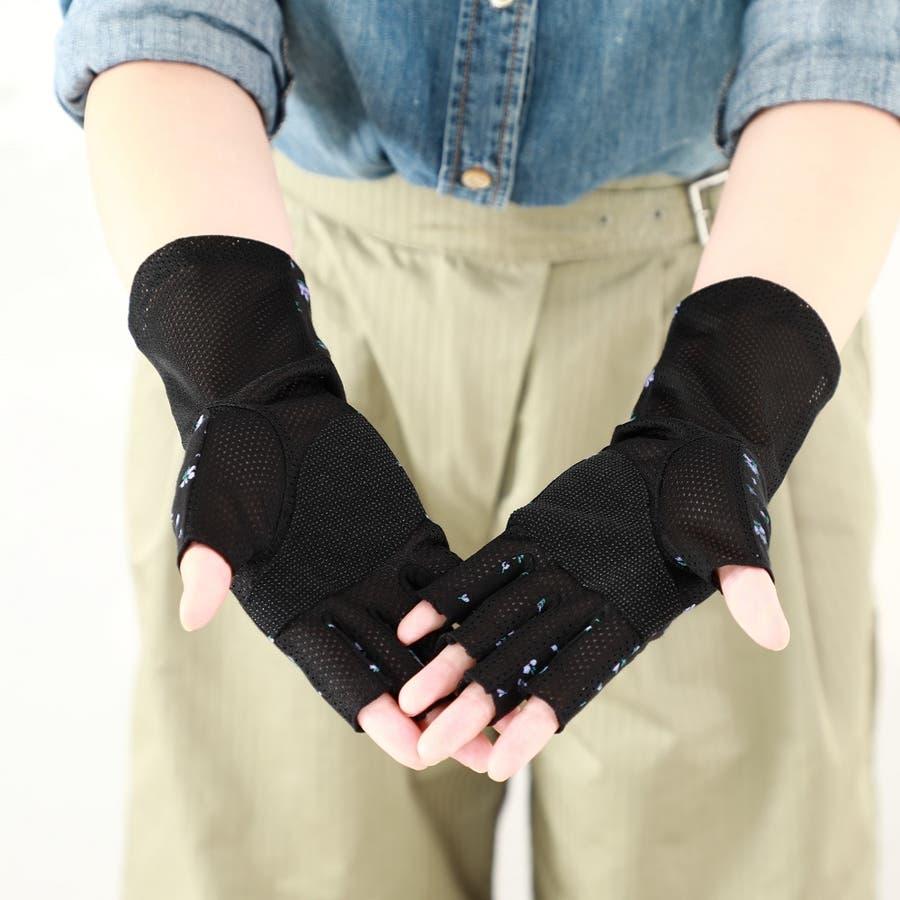 アームカバー UV手袋 < ドライブ グローブ レディース UVカット手袋 アームカバー 指なし 可愛い 指切りショートスマホ手首まで 内側メッシュ 通気性 UV対策 紫外線対策 グッズ 手袋 夏用 アームカバー 日焼け対策 日焼け防止 手誕生日プレゼントギフト> 3