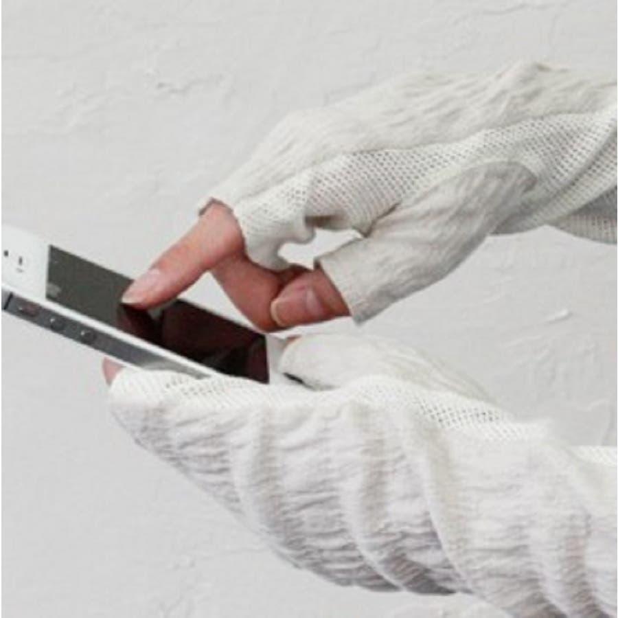 アームカバー UV手袋 楊柳 指なしショート< レディース UVカット手袋 アームカバー 日焼け対策 抗菌 防臭 スマホ内側メッシュドライブ グローブ UV対策 紫外線対策 グッズ 手袋 日焼け防止 手 手袋 夏用 綿 誕生日 プレゼント ギフト> 4