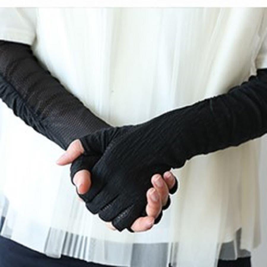 アームカバー UV手袋< ドライブ グローブ レディース UVカット手袋 指なし ロング 腕カバー スマホ 内側メッシュ通気性紫外線対策 グッズ アームカバー 日焼け防止 日焼け 対策 手 腕 手袋 夏用 UVカット ロング 指切り 誕生日 プレゼント女性女友達 ギフト> 2