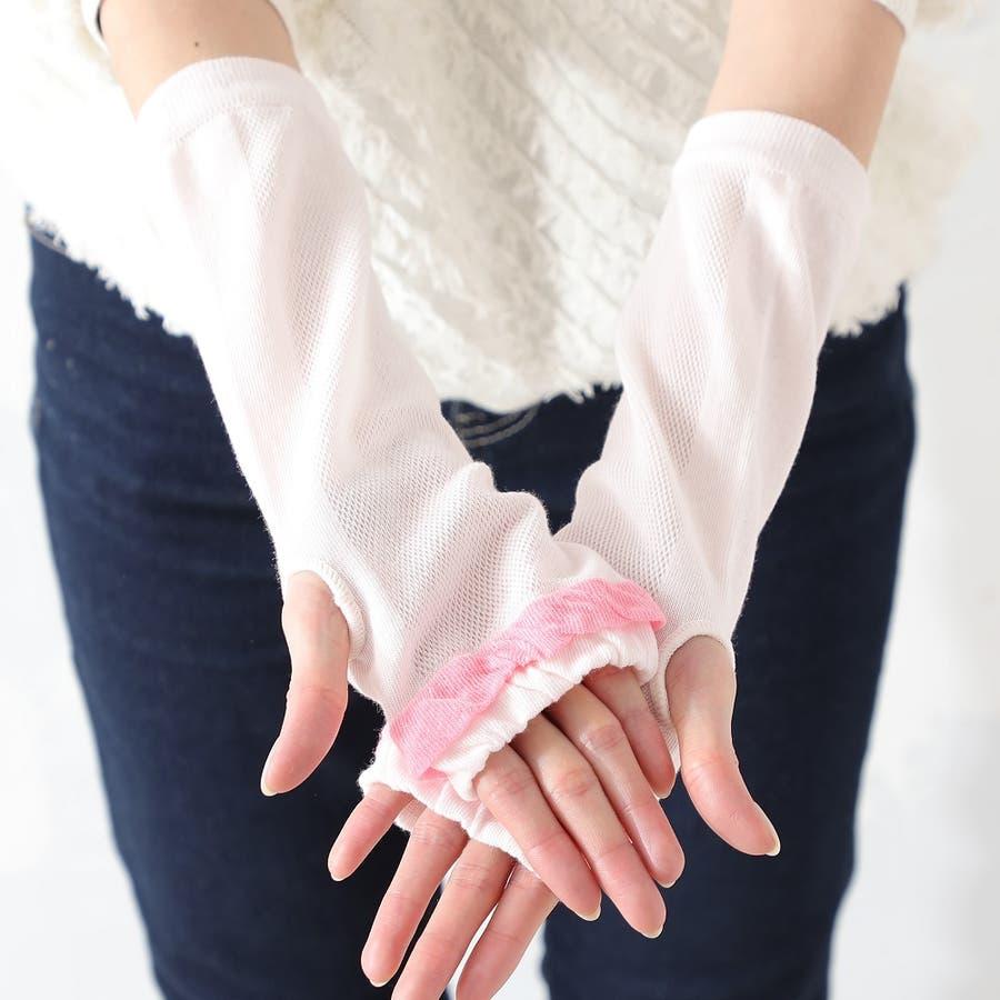 「手のひらメッシュ」で涼しく快適♪清涼 ワンポイントリボン柄 UV手袋 指なし ショートタイプ抗菌防臭<アームカバーレディースUVカット> 4