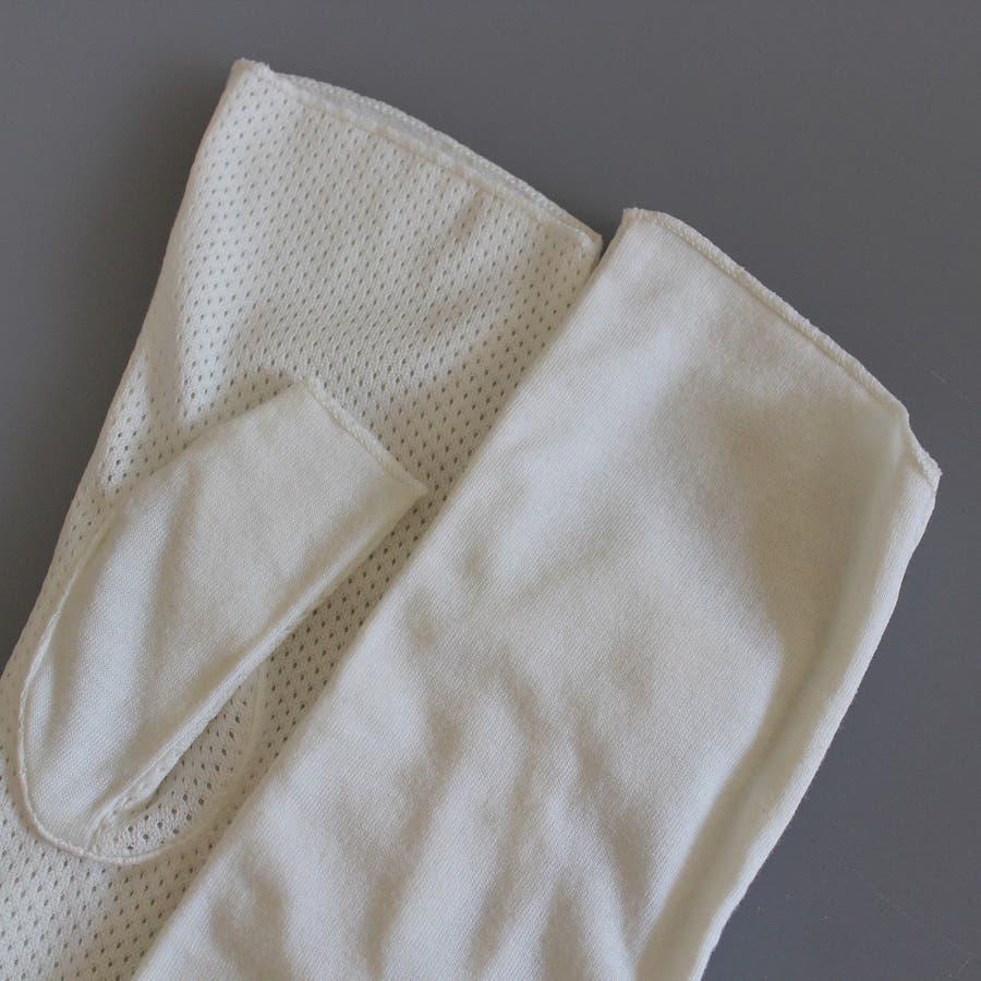 アームカバー UV手袋 < レディース UVカット手袋 アームカバー UV手袋 ショート スマホ 指切り 指なしUV対策紫外線対策グッズ 手袋 夏用 アームカバー 日焼け対策 日焼け防止 手 アームカバー レディース 誕生日 プレゼント 女性女友達ギフト> 2
