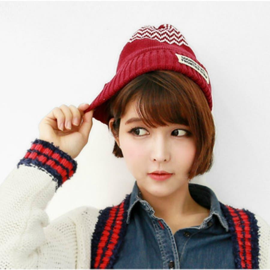 シンプルかわいい レディース ニット帽 帽子 シンプル カジュアル 防寒 トレンド 秋冬 切替やわらかニット帽 3371 合点