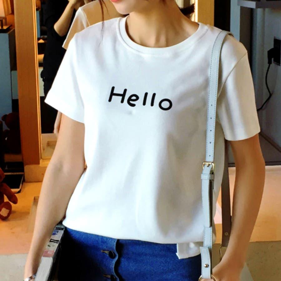 次の大本命! レディース トップス Tシャツ 半袖 カジュアル ロゴ シンプル 春夏 HelloロゴT 3541 突如