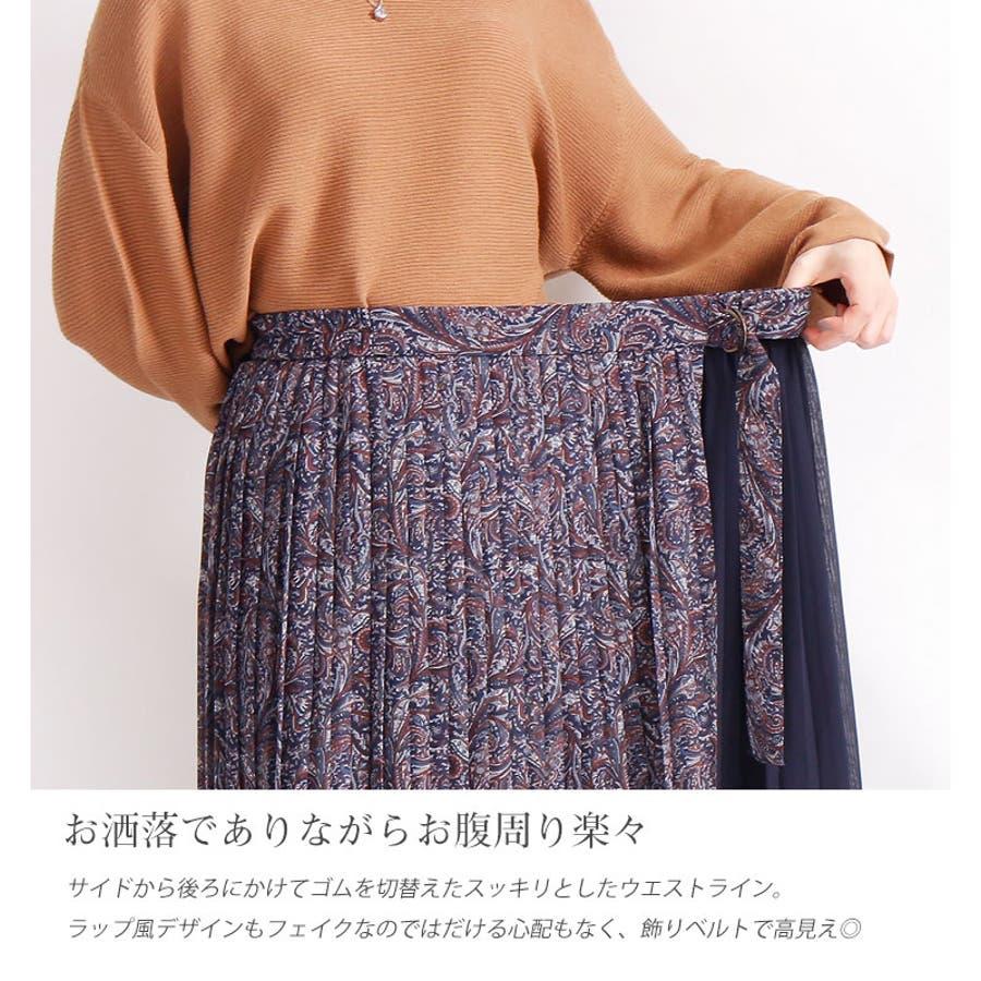 ラップ風切替えシフォンプリーツスカート 大きいサイズ レディース 5