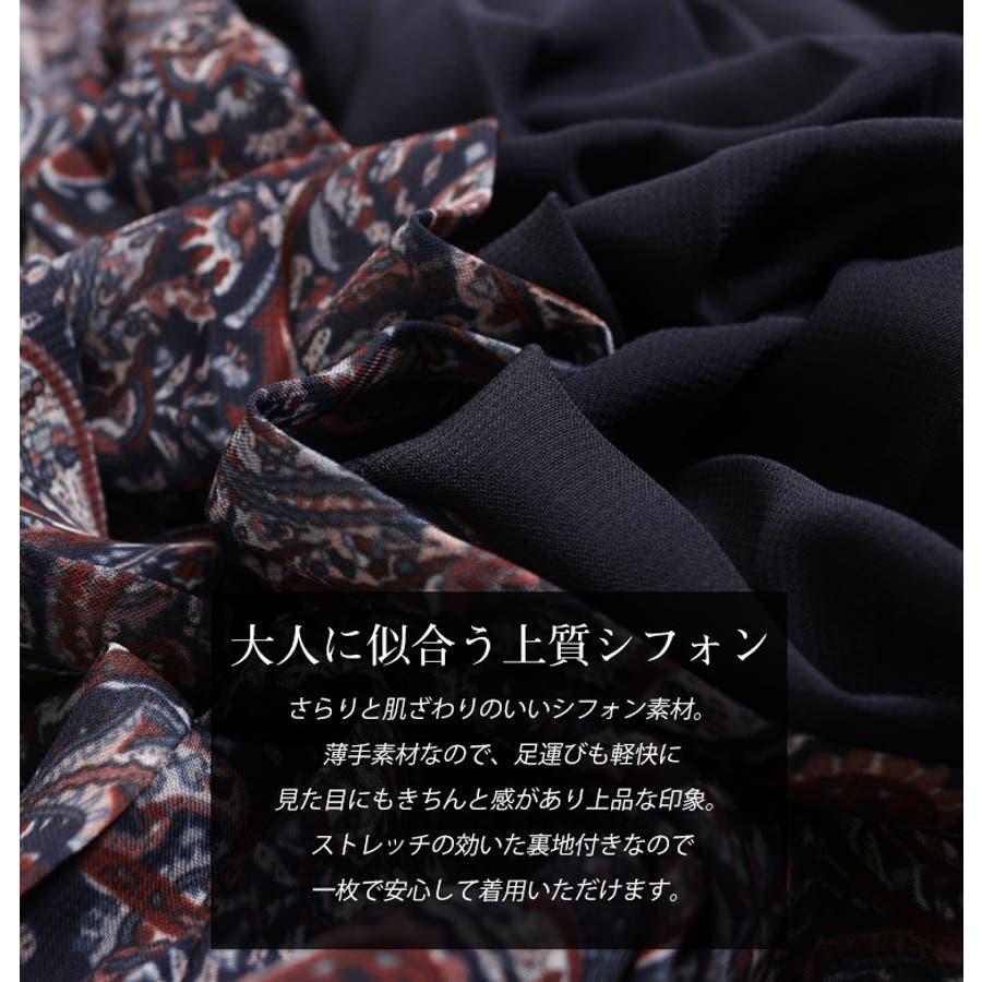 ラップ風切替えシフォンプリーツスカート 大きいサイズ レディース 8