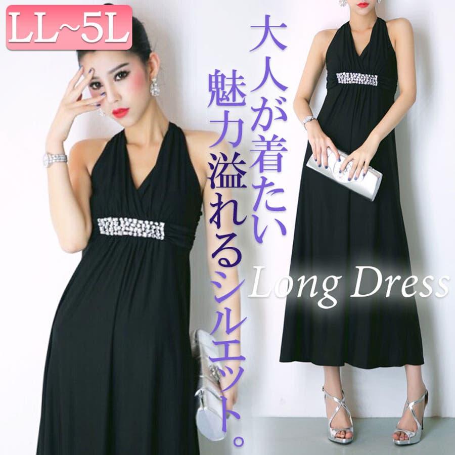 b6658ca1786ee LL-5L ビジュー付きマキシワンピース大きいサイズ レディース ドレス ...