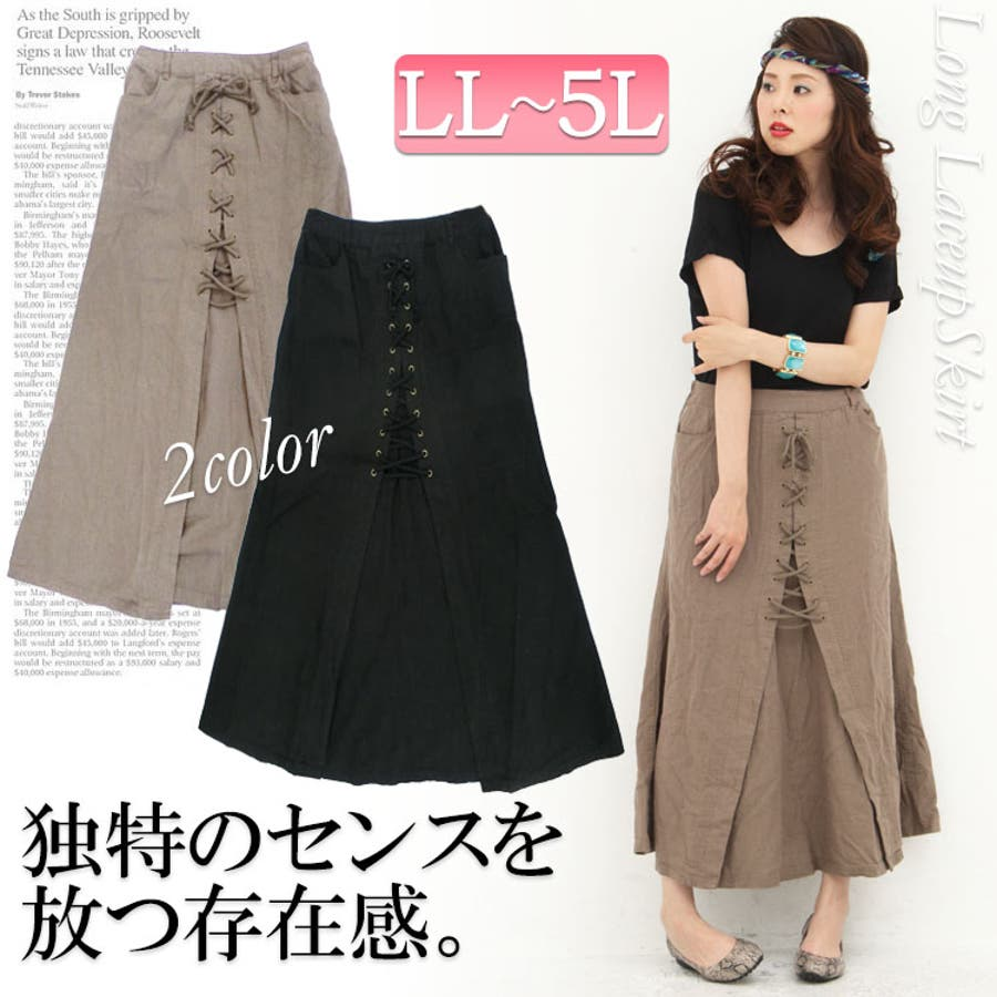 【LL,5L】編み上げロングスカート大きいサイズ レディース ボトムス スカート ロングスカート ロング