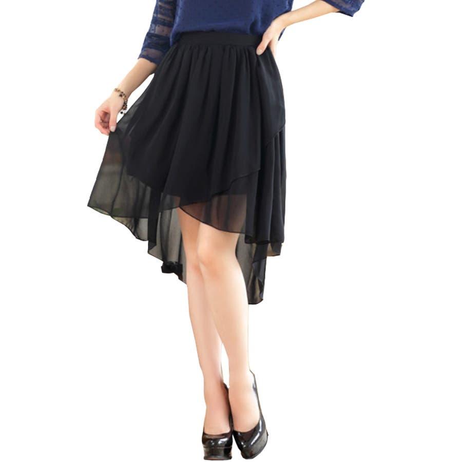 値段のわりにいい スカート L LL XL XXL 2L 3L シャツ 大きいサイズ レディース サイズ ぽちゃかわ 人気 体系カバー おしゃれ 長身 高身長 大き目 起用