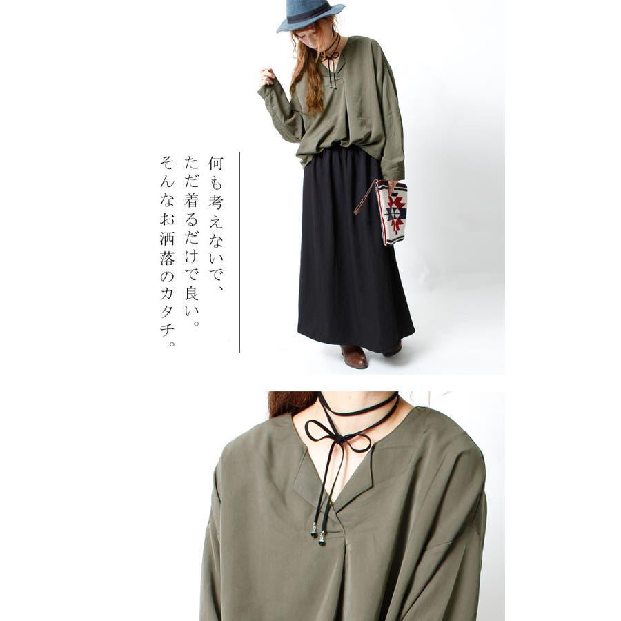 527d6a7fc92 コーデいらずの優秀ワンピース☆ 大きいサイズ レディース ワンピース ...