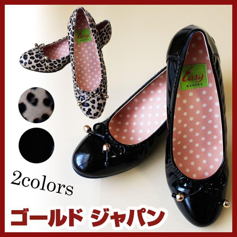 GOLDJAPAN 大きいサイズ専門店(ゴールドジャパン) | ひなかぐら ヒナカグラ Hiina kagura 靴
