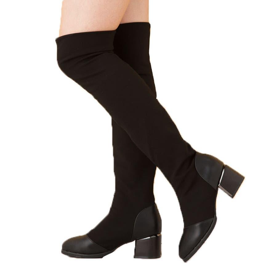 ニーハイブーツ ロングブーツ 大きいサイズ レディース レディース靴 ブーツ ロング丈 大きめ ビッグ ひざ上