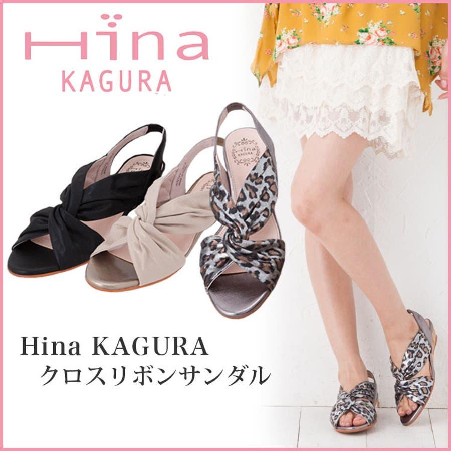 ヒナカグラ Hiina kagura 靴 レディース靴 サンダル ストラップ ブランド ブラック 黒 シルバー ベージュ 柄黒サンダル