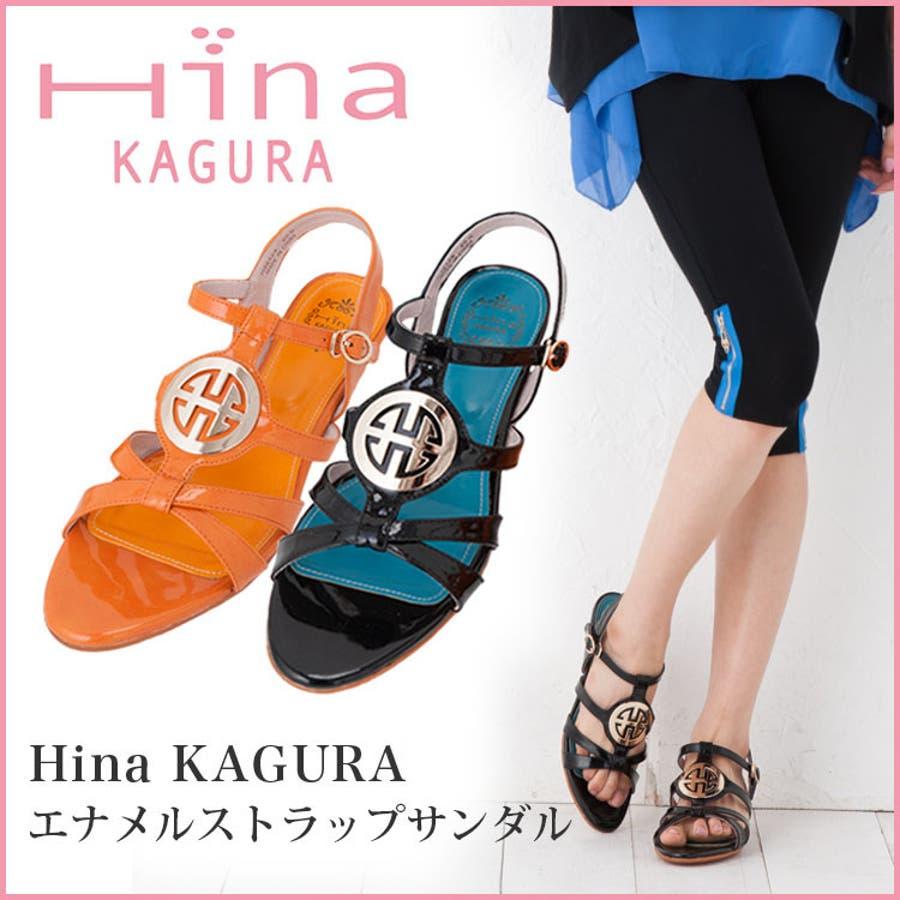 ヒナカグラ Hiina kagura 靴 レディース靴 サンダル カジュアル カジュアル靴 オレンジ ブラック 黒 ブランド ペタンコぺたんこ