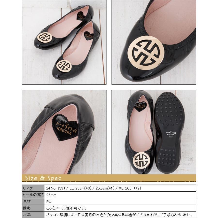 ヒナカグラ Hiina kagura 靴 レディース靴 パンプス ラウンドトゥ ブランド ぺたんこ ぺたんこ靴 ペタンコ靴 エナメル