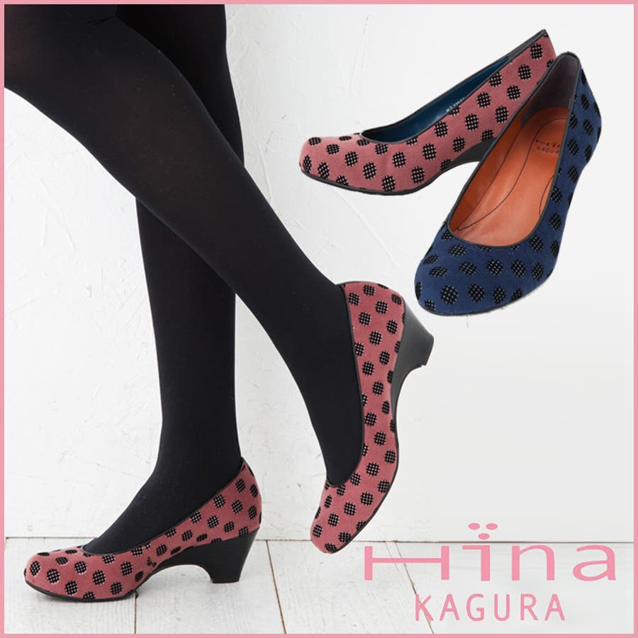 オトナなあなたにぴったり ヒナカグラ Hiina kagura 靴 レディース靴 ブランド 大きい靴 大きな靴 パンプス ラウンドトゥ ネイビー ピンクネービー 人気Fサイズ Mサイズ Lサイズ LLサイズ 2Lサイズ 3Lサイズ M L LL XL XXL 24.0cm 24.5cm25cm 24センチ 24.5センチ 25センチ 大きいサイズ レディース 激増