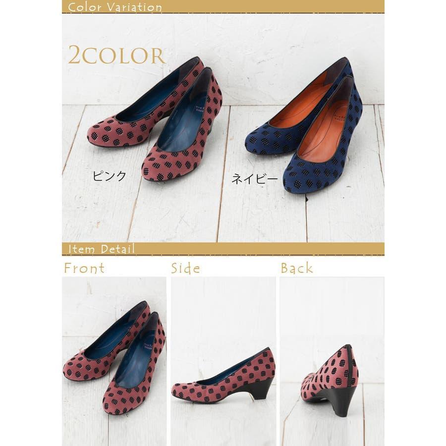ヒナカグラ Hiina kagura 靴 レディース靴 ブランド 大きい靴 大きな靴 パンプス ラウンドトゥ ネイビー ピンク