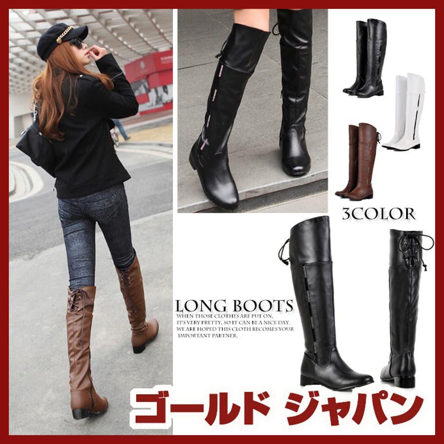レディース靴 ブーツ ロング 黒blackブラック 茶brownブラウン 白whiteホワイト ぺたんこ 婦人靴