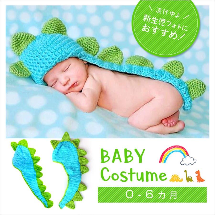 ベビー服 コスチューム 着ぐるみ 赤ちゃん コスプレ カイジュウ 怪獣