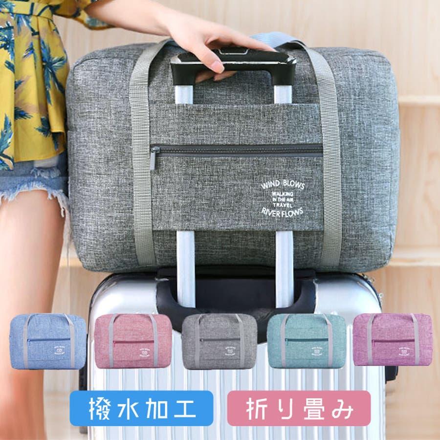 41cd356554dd スーツケース 機内持ち込み 折りたたみ ボストン バッグ 旅行 ボストン ...