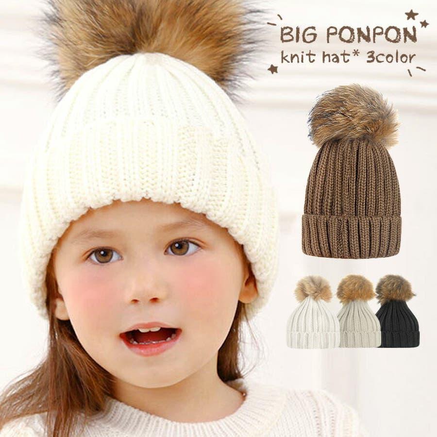b9f0af9170f53 ニット帽子 キッズ 子供 帽子 男女兼用 防寒対策 あったかい ニット帽 雪 ...