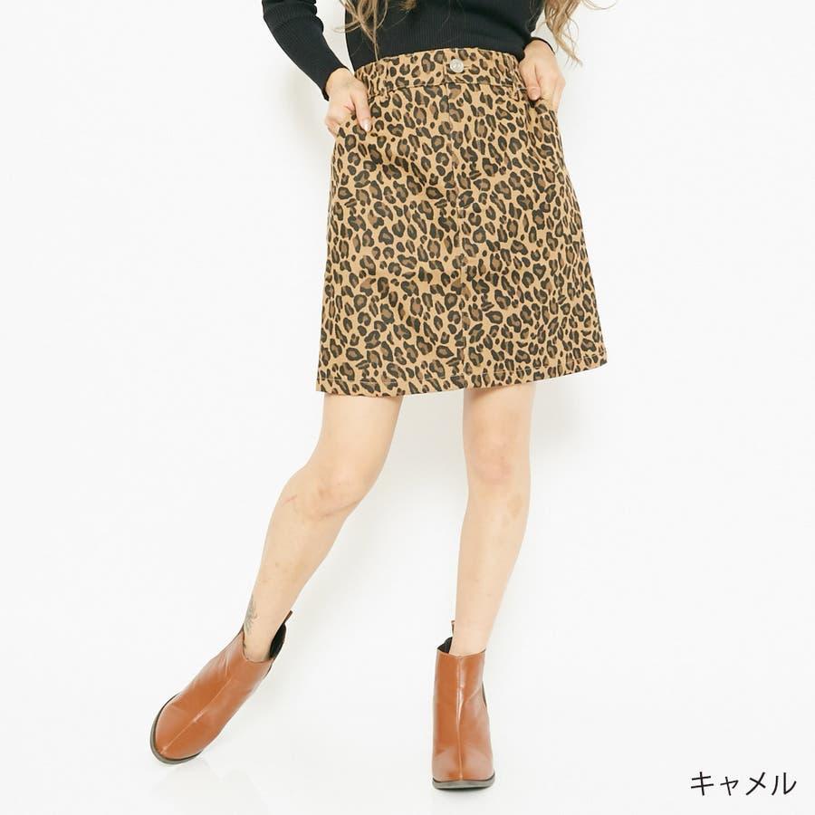 ヒョウ柄ツイルスカート 33